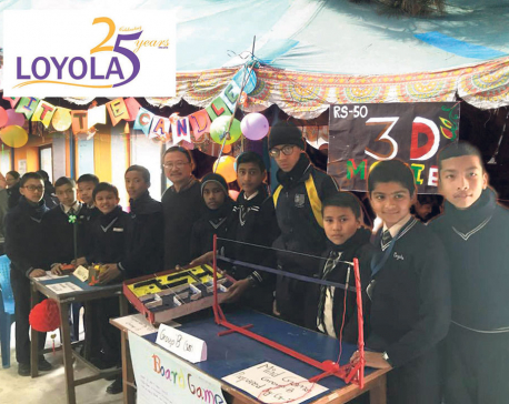 Loyala School celebrates 25 years