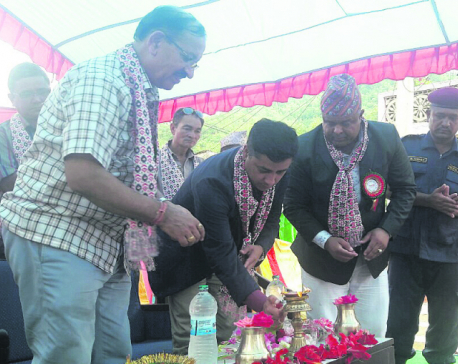 Lumbini Bikas Bank opens branch office in Tanahun