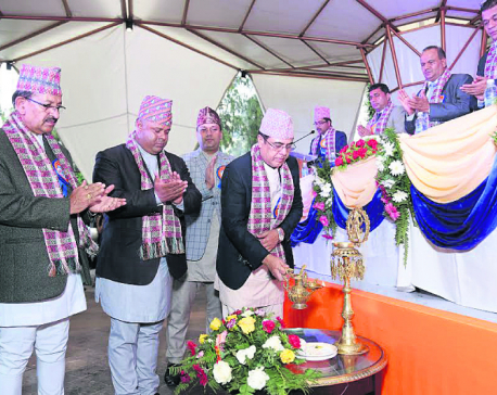 Lumbini Development Bank starts operation