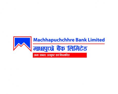 Machhapuchhre Bank introduces ASBA system