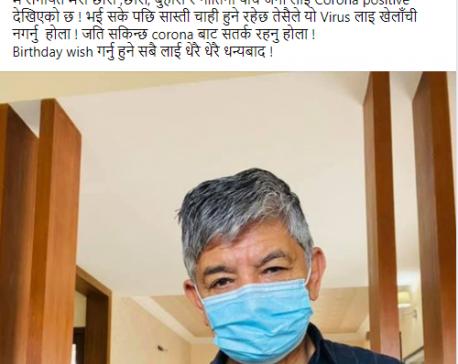 Veteran comedian Madan Krishna Shrestha and his family members test positive for COVID-19