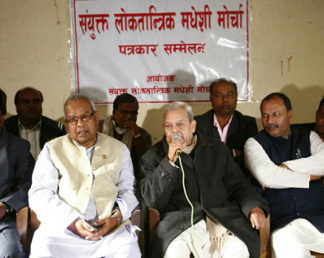 UDMF unhappy with revised  statute amendment bill; to boycott local polls