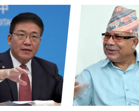 After Dahal, CPC delegation meets NCP rival faction co-chair Nepal