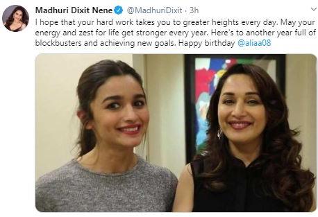 'Here's to another year full of blockbusters': Madhuri Dixit wishes birthday girl Alia Bhatt