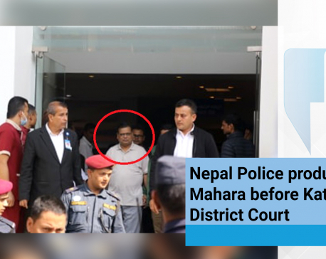 Nepal Police produces Mahara before Kathmandu District Court(with video)