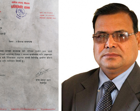 House Speaker Mahara resigns amid sexual harassment accusations