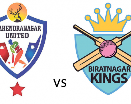 Mahendranagar United wins toss and elected to bat against Biratnagar Kings