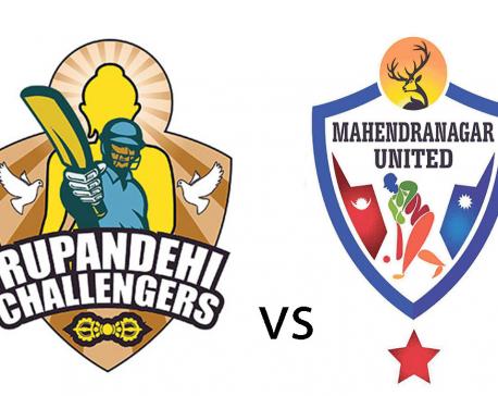 Rupandehi Challengers sets 145 runs target for Mahendranagar United