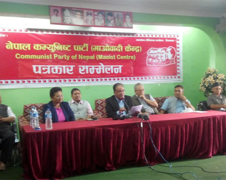 Maoist Center to downsize leader-heavy committees