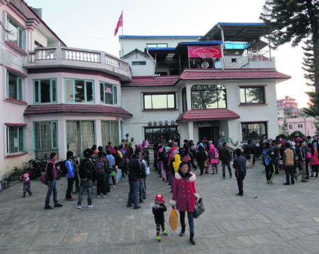 Over 3,800 Maoist CC members face expulsion
