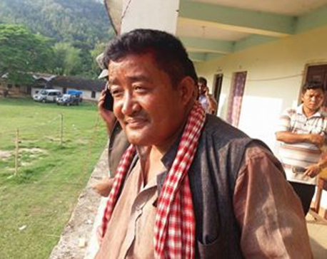 Maoist Center wins election in Marin Rural Municipality