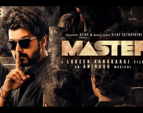 Thalapathy Vijay beats Rajinikanth at Tamil Nadu box office with Master's fantastic performance