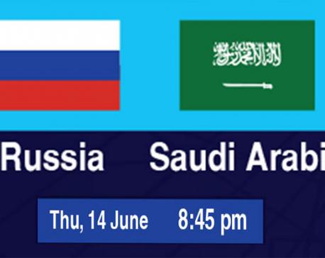 FIFA World Cup 2018: Preview: Russia v Saudi Arabia