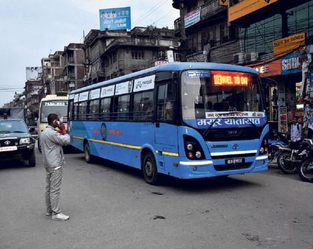 Mayur Yatayat resumes operation of its passenger buses in Kathmandu Valley