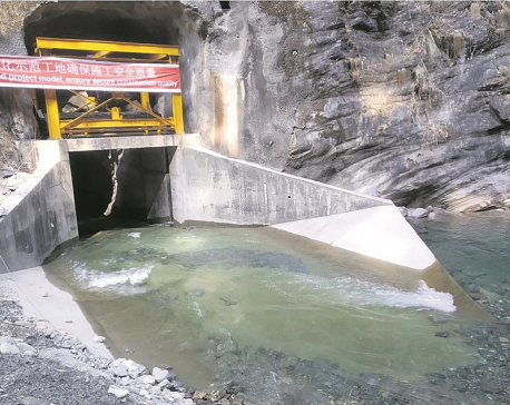 Tunnel mishap in Melamchi project caused due to technical error:  Probe  panel