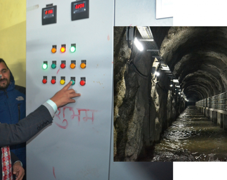 Water supplied to Melamchi Drinking Water Project's tunnel for testing (with photos)