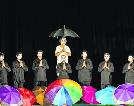 A mesmerizing tale 'Umbrella of Niru Gonsai'