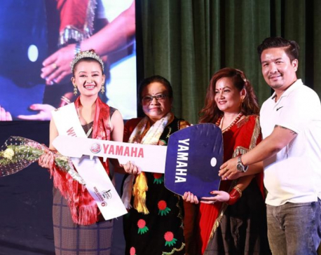 Binu Gurung bagged 'Miss Gurung International'