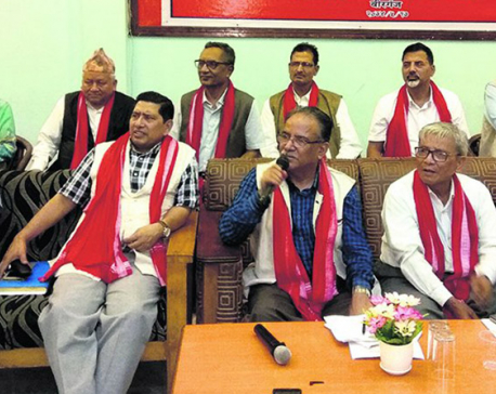 MC to vie poll alliance with UML; targets party unification