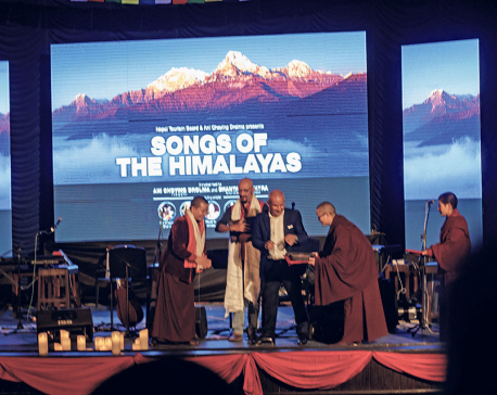MOITRA'S MUSICAL ACCOUNT OF HIMALAYAS