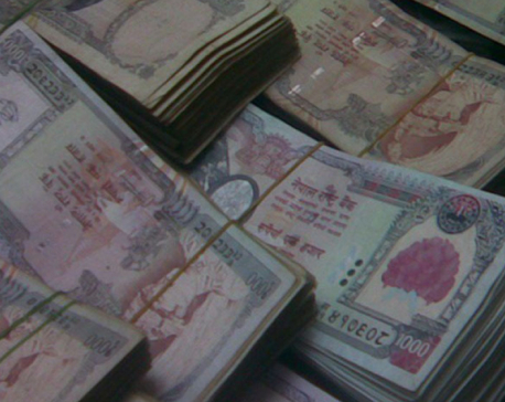 Cooperatives and insurance businesses are now under the ambit of anti-money laundering law