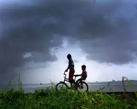 Dear Monsoon