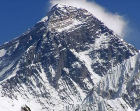 Sagarmatha's new height might be 8,849 meters: Government sources