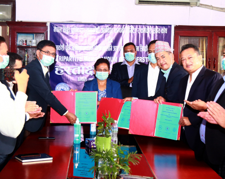 Tripartite MoU signed to invest in Tamakoshi-V hydropower project