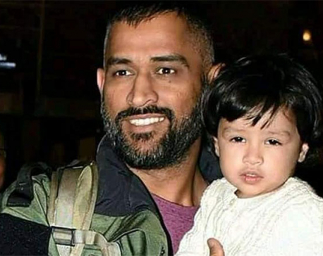 MSDhoni's daughter Ziva sings Malayalam number and netizens love it