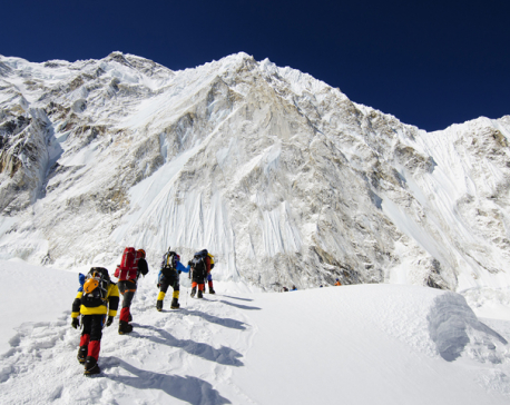Climbers fail to scale Mt. Everest today