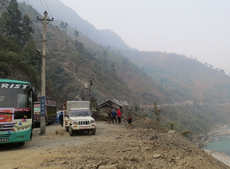 Narayangadh-Mugling road to close for traffic