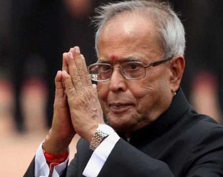 Mukherjee's historic visit