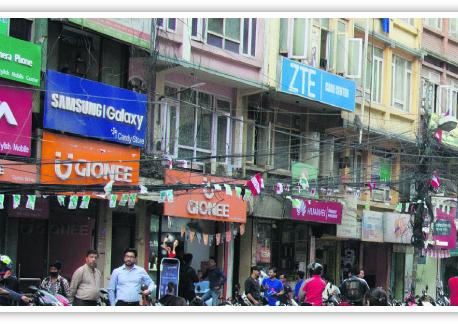 Mushrooming smartphone shops in New Road