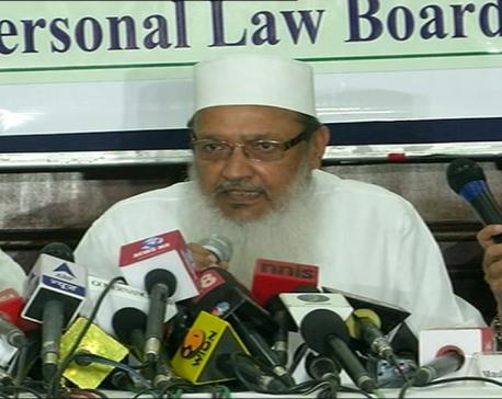 Indian Muslim Law Board attacks Modi govt over uniform civil code
