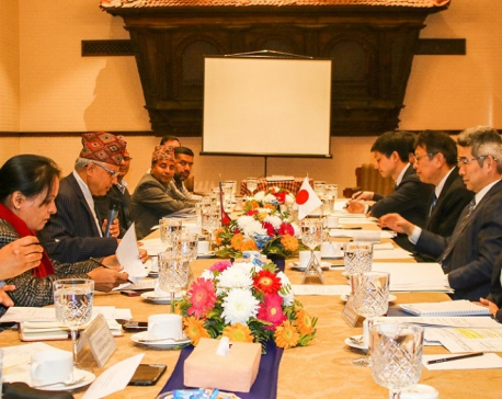 Third Nepal-Japan Bilateral Consultation Mechanism meeting held