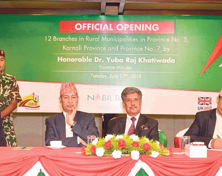 Nabil Bank inaugurates 12 branch offices