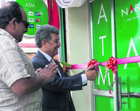 Nabil Bank Ltd installs 100th ATM kiosk