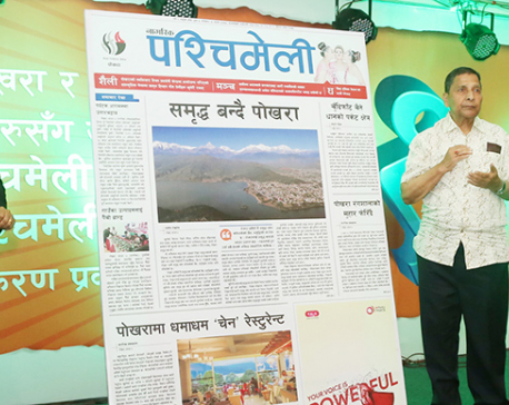 Nagarik daily's Paschimeli edition in Pokhara and Butwal from today