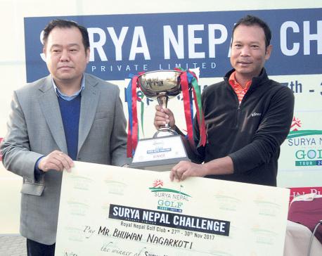 Nagarkoti claims title