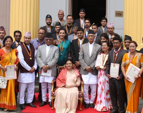 Nepal Bidhyabhusan Padak distribution program (photo feature)