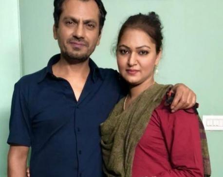 Nawazuddin Siddiqui's Sister Syama Tamshi Siddiqui Dies At 26 After Battle With Cancer