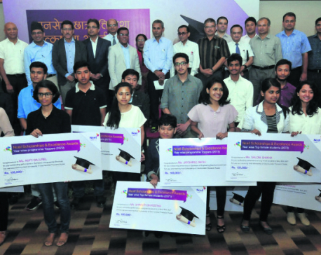 Ncell distributes scholarships, excellence awards