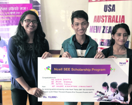 Ncell provides partial scholarship