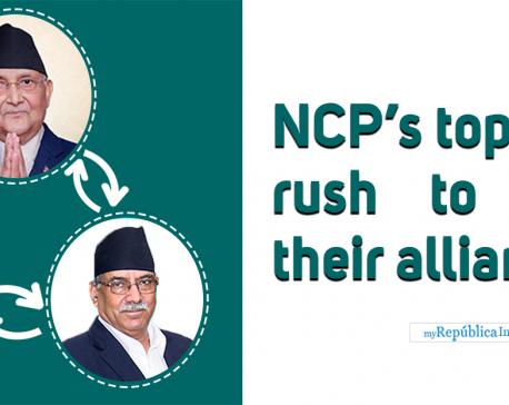 NCP's internal disputes intensify as Standing Committee meeting is postponed