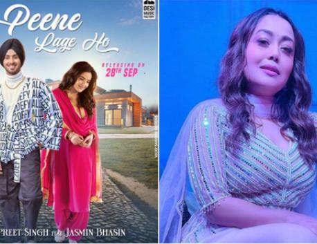 Neha Kakkar turns director for Rohanpreet Singh's Peene Lage Ho: 'My life's most special song'