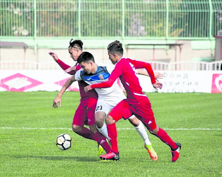 Nepal begins U-19 Qualifiers with defeat