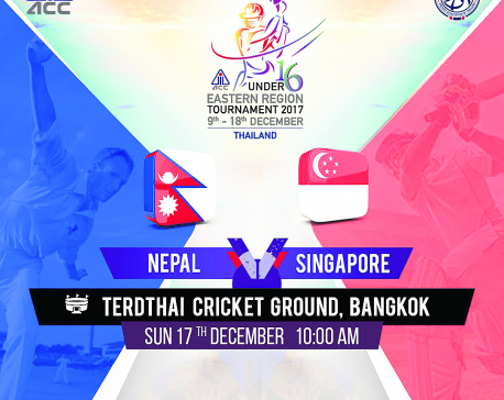 Nepal bats first against Singapore in ACC U-16 final
