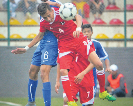 Nepal suffers narrow defeat to India