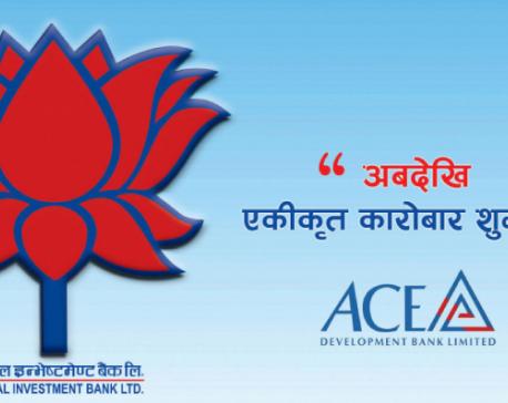 NIBL acquires Ace Development Bank