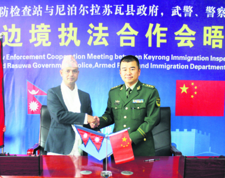 Nepal, China to establish joint action center
